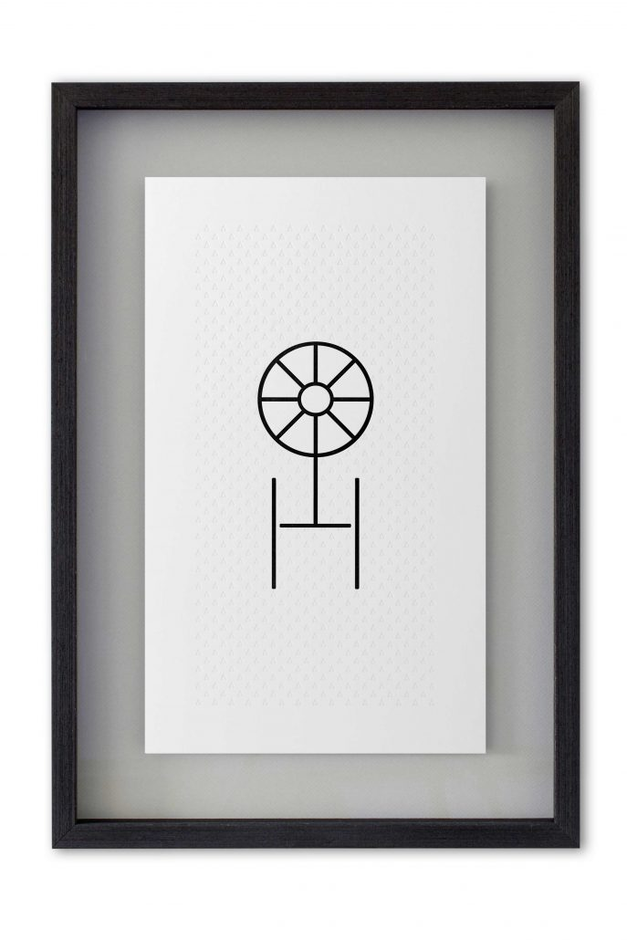Heiko Rossmeissl –Typo Artist – Werk 2: James T.